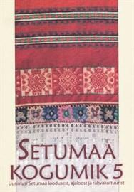 Setumaa kogumik 5 saadaval Seto Kaubamaja veebipoes