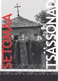Setomaa Tsässonad