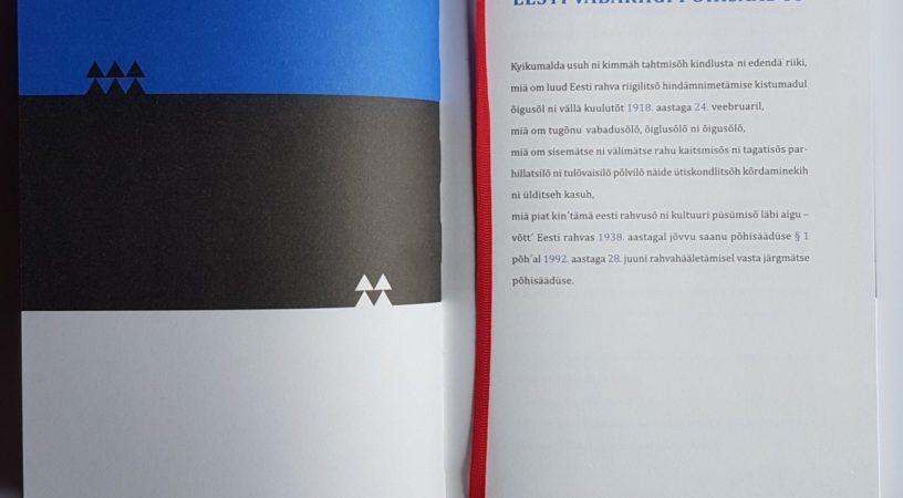 Eesti Vabariigi põhiseadus nüüd saadaval seto keeles