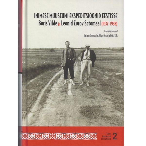 Inimese muuseumi ekspeditsioonid Eestisse